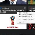 写真: Opera 54:ニュース機能の右クリックメニュー
