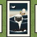 写真: 浮世絵風のイラストのサーフィン?ゲーム「うきよウェーブ」- 15:ステージ選択