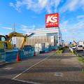 写真: スターバックスが国道19号沿いケーズデンキ横に新たにオープン?それともリヴィンのお店が移転?? - 2