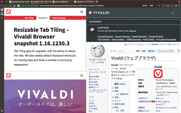Vivaldi 1.16.1230.3:グリッド表示でも表示幅を変更可能に! - 2(変更後)