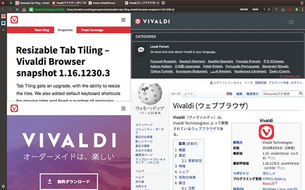 Vivaldi 1.16.1230.3:グリッド表示でも表示幅を変更可能に! - 3(変更後)