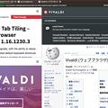 写真: Vivaldi 1.16.1230.3:グリッド表示でも表示幅を変更可能に! - 3(変更後)