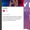 Photos: Vivaldi 1.16.1230.3:WEBパネルで「Jamendo Music」をオーバーレイ表示 - 2
