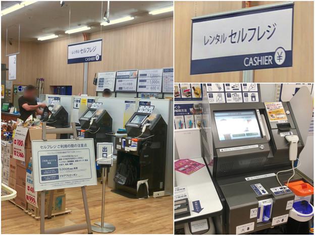 ゲオ春日井インター店のレンタルコーナーにセルフレジ!? - 5