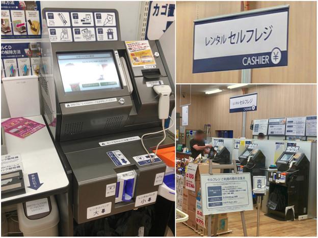 ゲオ春日井インター店のレンタルコーナーにセルフレジ!? - 6