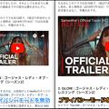 Photos: YouTube:「プライバシー強化モード」に設定すると埋め込み動画の大きさが画面サイズに合わせて調整されない - 3
