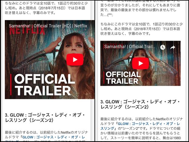 YouTube:「プライバシー強化モード」に設定すると埋め込み動画の大きさが画面サイズに合わせて調整されない - 6