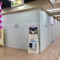 ピアーレ・アピタ桃花台店:入り口付近の休憩スペースに「ソフトバンクショップ」がオープン! - 1