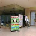 ピアーレ・アピタ桃花台店:入り口付近の休憩スペースに「ソフトバンクショップ」がオープン! - 3