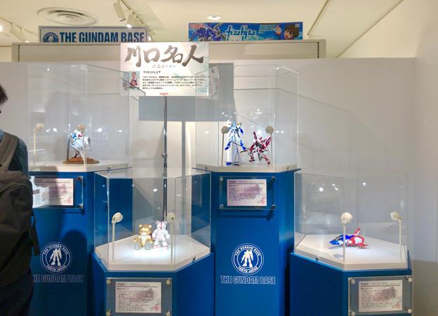 名古屋パルコで開催されてたガンプラ展「THE GUNDAM BASE TOKYO POP-UP in NAGOYA」 - 11