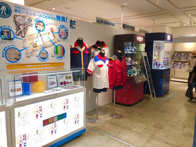 名古屋パルコで開催されてたガンプラ展「THE GUNDAM BASE TOKYO POP-UP in NAGOYA」 - 18