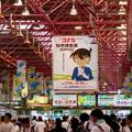 Photos: 金山総合駅に名古屋市科学館「コナン科学捜査展」の広告! - 1