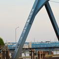 Photos: 名鉄常滑線 天白川橋りょう - 2