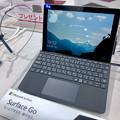 Photos: 店頭展示が始まったばかりの「Surface Go」 - 5