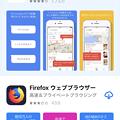 Photos: App Storeの検索結果に広告 - 4