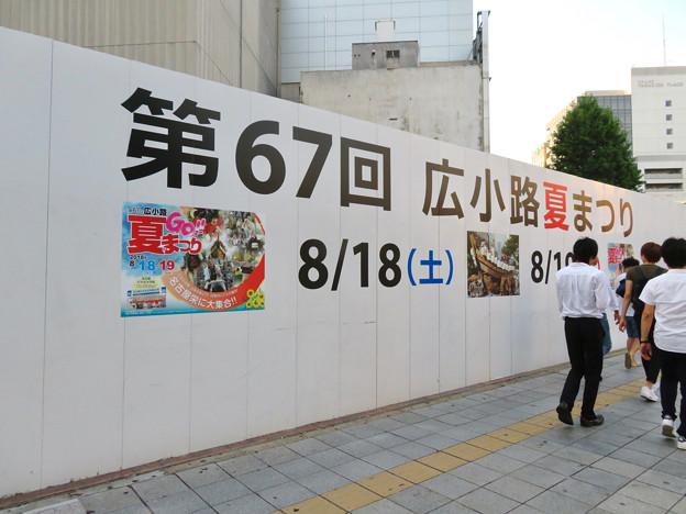 工事現場の壁に描かれていた「広小路夏まつり 2018」の告知