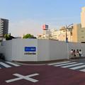 写真: 建物が取り壊され更地となってた旧・大須中公設市場跡地(2018年8月) - 2