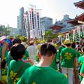 大須夏まつり 2018:サンバパレード No - 43
