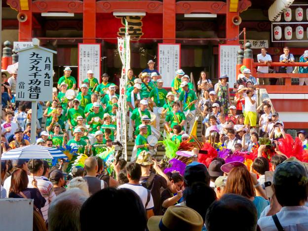 大須夏まつり 2018:サンバパレード No - 49