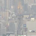 Photos: スカイプロムナードから見た景色 - 6:光化学スモッグで見通しが悪かった名古屋テレビ塔