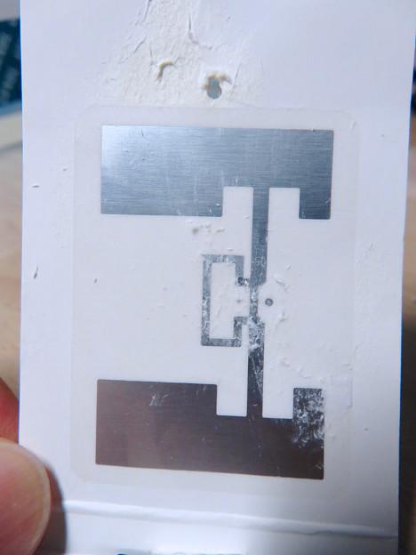 ユニクロのスポーツソックスの「RFID」タグ - 6