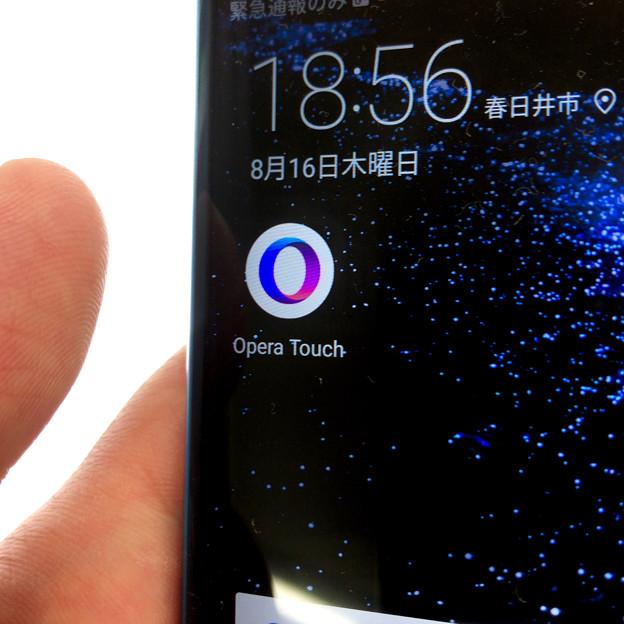 Android版Opera Touch 1.9.2 No - 2:ホーム画面アイコン