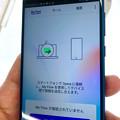 写真: Android版Opera Touch 1.9.2 No - 22:My Flow