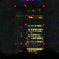 空気が澄んでてくっきり見えた夜のミッドランドスクエア