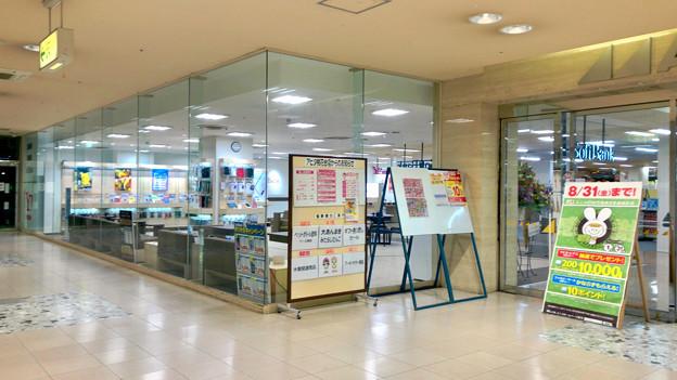 アピタ桃花台店入り口にソフトバンク&ワイモバイルショップがオープン - 3