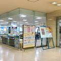Photos: アピタ桃花台店入り口にソフトバンク&ワイモバイルショップがオープン - 3