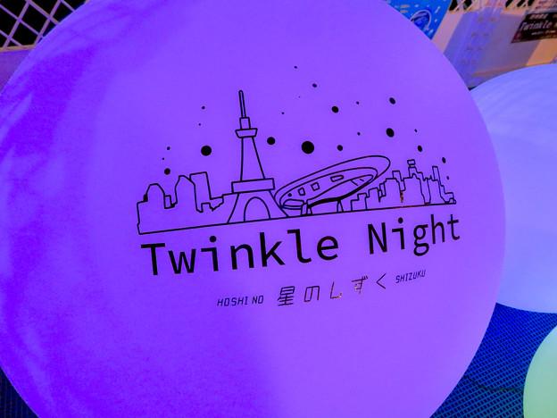 オアシス21:夏の期間限定イルミネーション「Twinkle Night」 - 18(PR用のボール型イルミネーション)