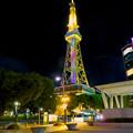 七色に輝く名古屋テレビ塔のイルミネーション - 5