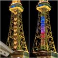 名古屋テレビ塔:名古屋の自虐的観光PR「名古屋なんてだいすき」のイルミネーション - 7