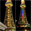 名古屋テレビ塔:名古屋の自虐的観光PR「名古屋なんてだいすき」のイルミネーション - 8