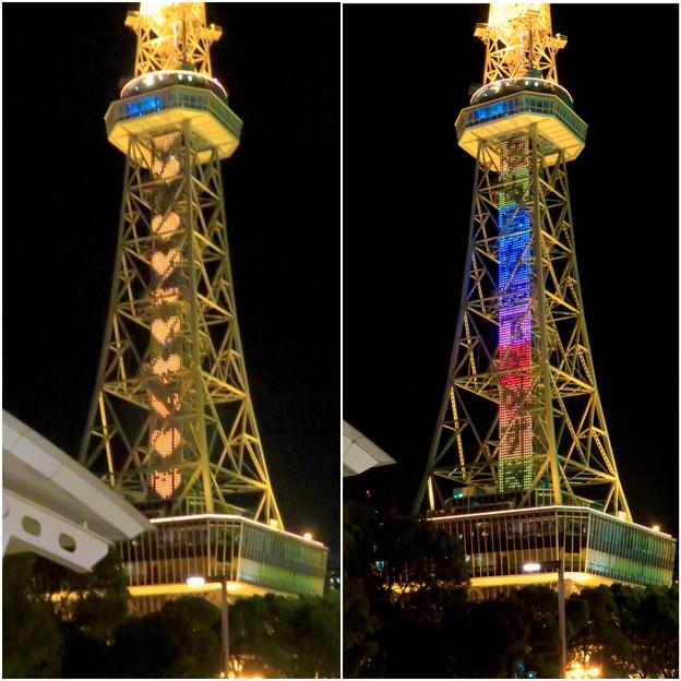 名古屋テレビ塔:名古屋の自虐的観光PR「名古屋なんてだいすき」のイルミネーション - 9