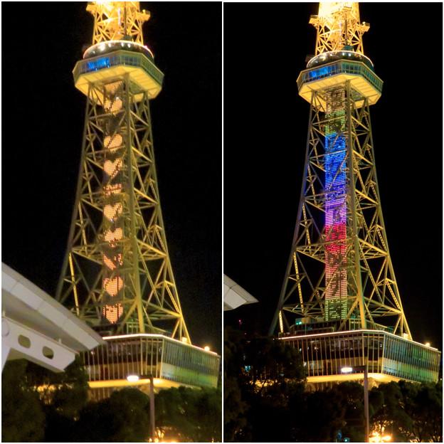 名古屋テレビ塔:名古屋の自虐的観光PR「名古屋なんてだいすき」のイルミネーション - 10