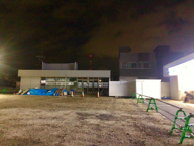 写真: 落合公園横のローソン東野町5丁目店、10月5日に移転オープン! - 1