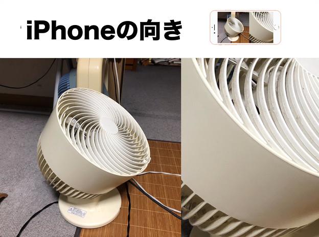 部分拡大写真や動画が簡単に撮れる「Camera7」:部分拡大向きを本体の向きで変更 -  3(右向き)