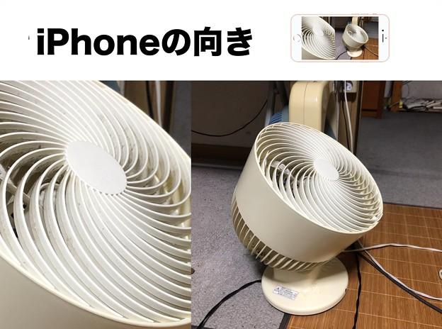 部分拡大写真や動画が簡単に撮れる「Camera7」:部分拡大向きを本体の向きで変更 -  4(左向き)