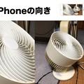 写真: 部分拡大写真や動画が簡単に撮れる「Camera7」:部分拡大向きを本体の向きで変更 -  4(左向き)