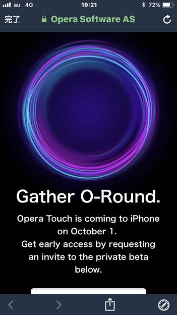 iOS版Opera Touchのベータテスター募集ページがちょっとカッコいい! - 1
