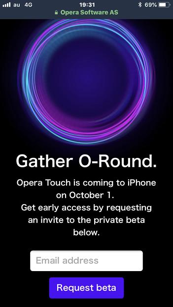 iOS版Opera Touchのベータテスター募集ページがちょっとカッコいい! - 2