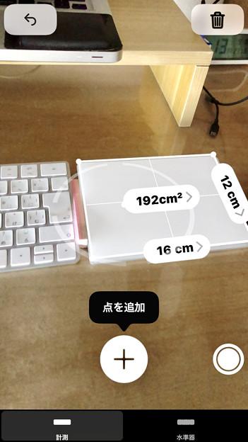 iOS 12:計測アプリでAR計測 - 6(Magic Trackpadの面積も計測)