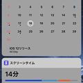 Photos: iOS 12の新機能:スクリーンタイム - 4(通知センターウィジェット)