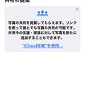 Photos: iOS 12:写真アプリのアルバム画面がリニューアル - 3(For You)