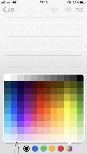 iOS 12:メモアプリの手書き時の色が増えた!