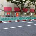 Photos: 南大津通:中央分離帯を撤去?(2018年9月23日) - 1