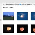 SX730 HS:macOS High Sierraの写真アプリでUSB接続で写真や動画の取り込みが可能!- 2