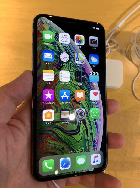 iPhone XS Max No - 1:ホーム画面