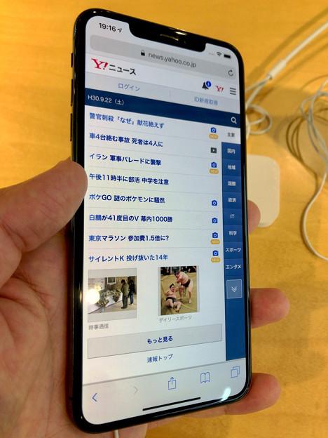 iPhone XS Max No - 3:Safari